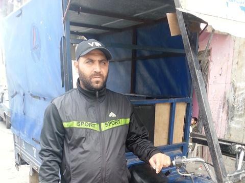 photo of Ihmedan