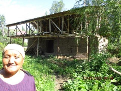photo of Buurul