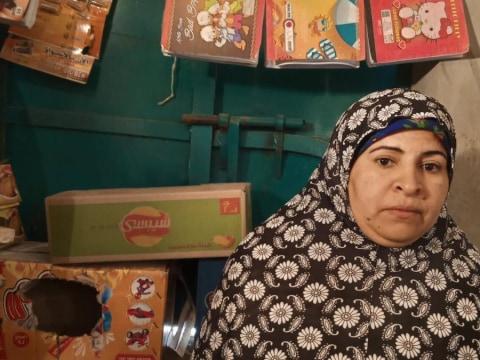 photo of Aml