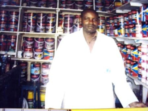 photo of Mugaga .K.