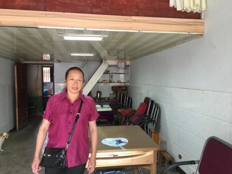 photo of Guofen