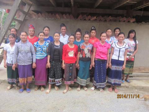 photo of Nua Ngam 5 Group