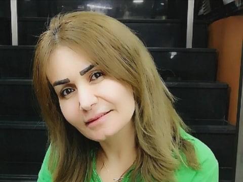photo of Mounal