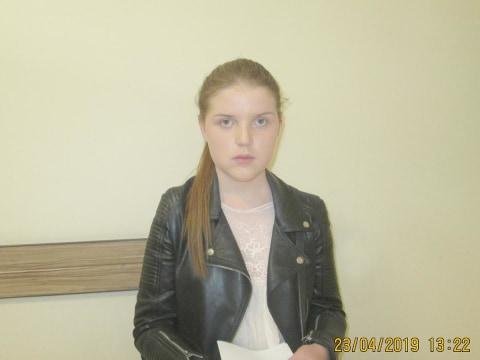 photo of Yana