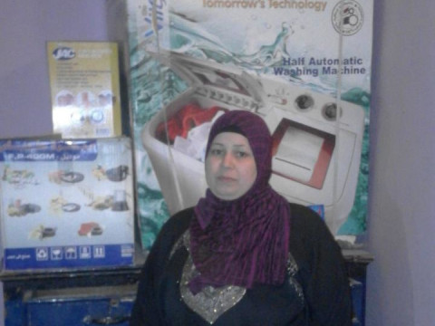 photo of Gamalat