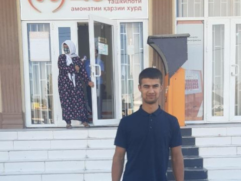 photo of Hushbahti