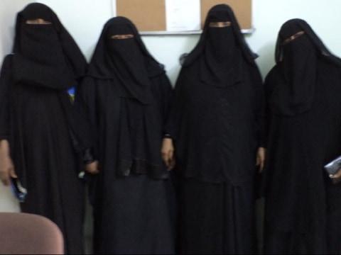 photo of Al-Majd Group