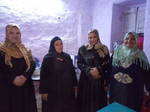 photo of Fayza's Group