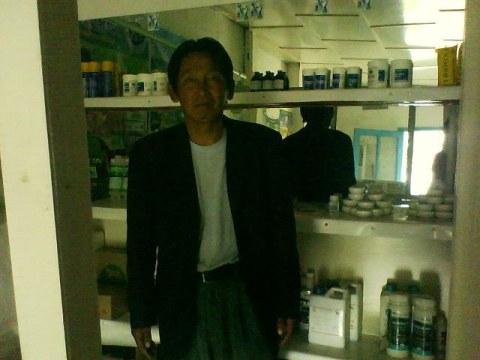 photo of Uransaihan