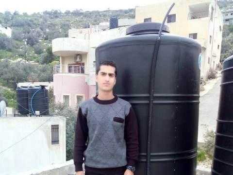 photo of Rami