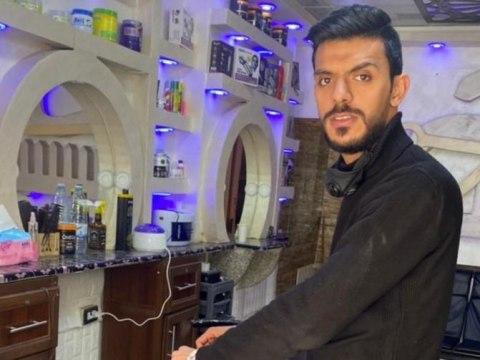 photo of Bashar