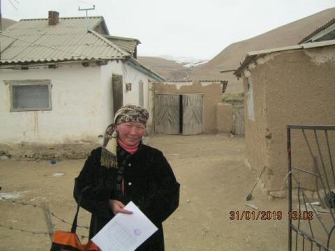 photo of Parizat