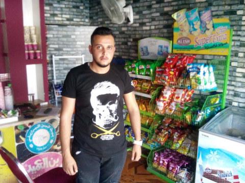 photo of Loai