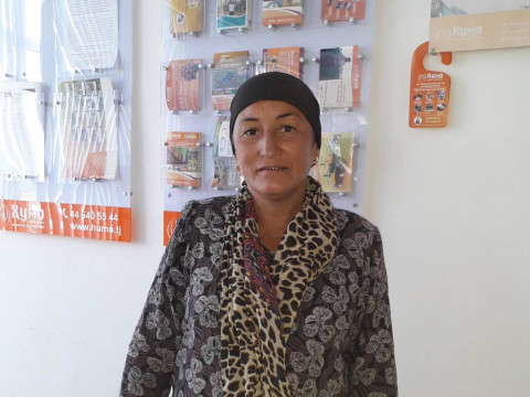photo of Bibihaticha