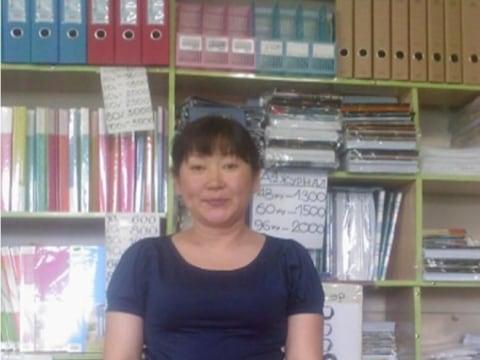 photo of Uyanga
