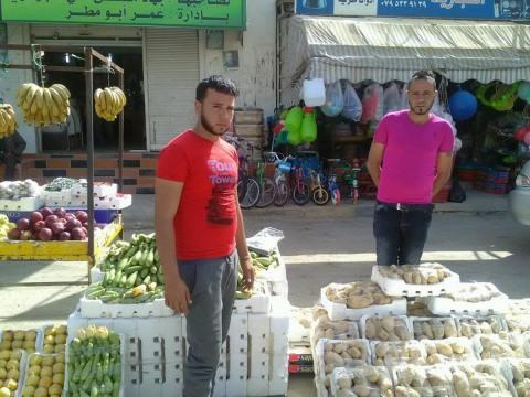 photo of Tareq's Group