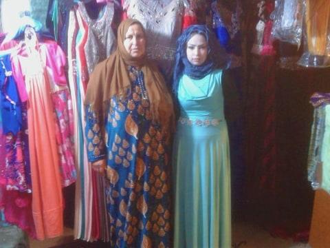 photo of Jaafar Group
